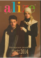 Журнал Alize №16 - Шарфы и шапки 2014