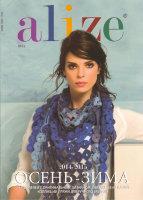 Журнал Alize №18 осень-зима (2014-2015)