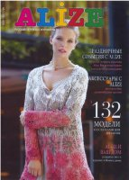 Журнал Alize №10