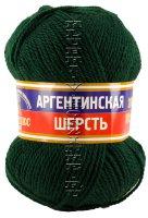 Пряжа Камтекс «Аргентинская шерсть» - (110 - Зеленый)