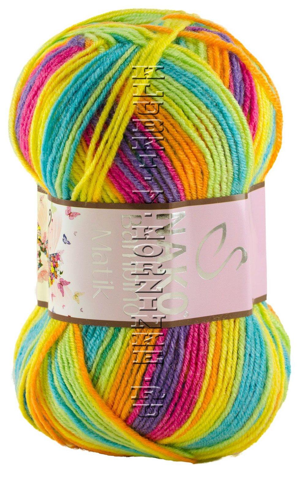 Пряжа для вязания крючком разноцветная 820