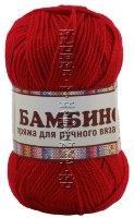 Пряжа Камтекс «Бамбино» - (046- Красный)