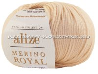 Пряжа Merino Royal Alize - (96 - Беж)