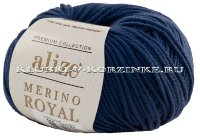 Пряжа Merino Royal Alize - (444 - Джинс)