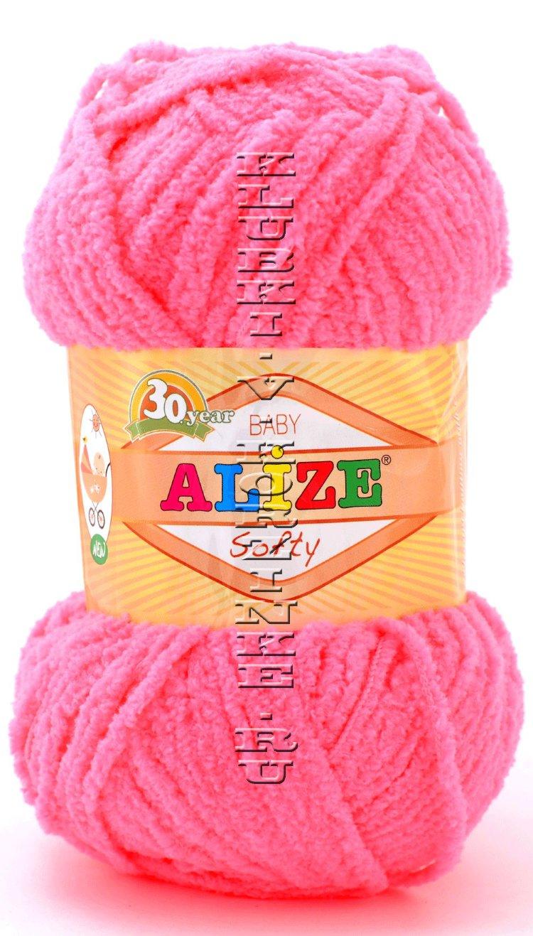Детские вязание из пряжи ализе