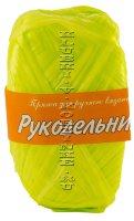 Пряжа Рукодельница - (17 - Лимон)