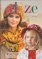 Журнал Alize №21 Семейный (2016-2017)