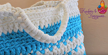 7c73bc851b02 Модная пляжная сумка из трикотажной пряжи — крючком это просто ...