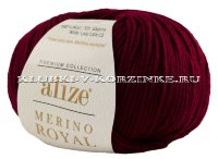 Пряжа Merino Royal Alize - (323 - Бордовый)