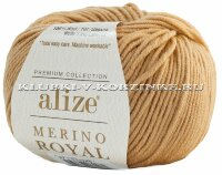 Пряжа Merino Royal Alize - (97 - Тёмный беж)