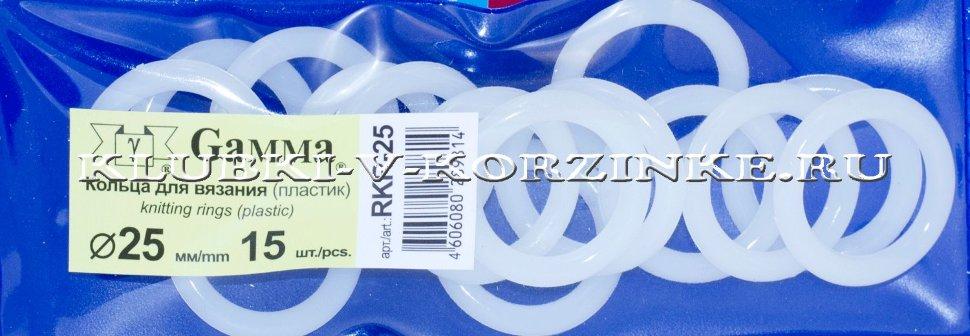 аксессуары для вязания кольца для вязания Gamma 15 шт D 25 мм