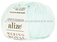 Пряжа Merino Royal Alize - (522 - Мята)